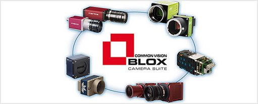 Common Vision Blox - CameraSuite Licence key