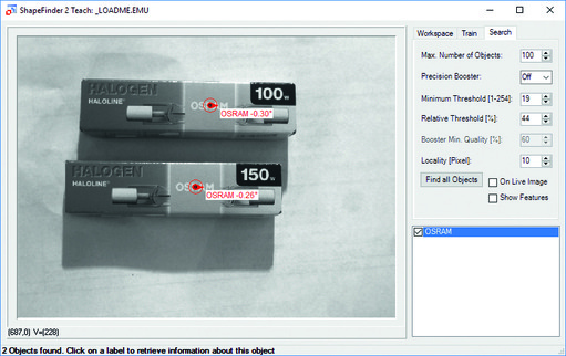 All Common Vision Blox Products | STEMMER IMAGING
